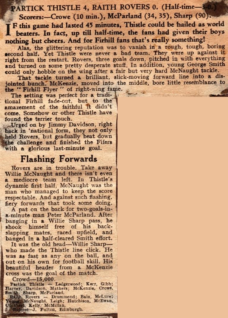 1955-08-20c.jpg