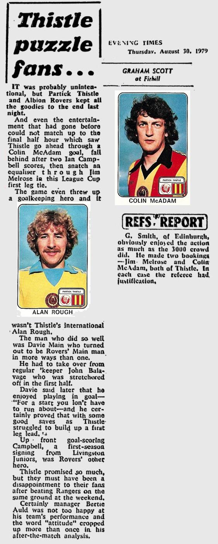 1979-08-29.jpg