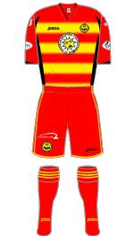 PTFC Kit 2015-16